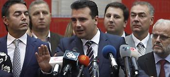 Πρώτο βήμα στην ΠΓΔΜ για τη συνταγματική αναθεώρηση - Διγλωσσία στην Αθήνα