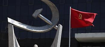 KKE: Οργιο απροκάλυπτων παρεμβάσεων για να διασφαλίσουν το αποτέλεσμα στη Βουλή της ΠΓΔΜ