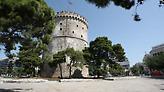 Πανό στο Λευκό Πύργο από τη νεολαία του ΣΥΡΙΖΑ για τις Σκουριές (pic)