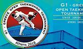Σάρωσαν τα μετάλλια οι Έλληνες αθλητές στα cadets ταεκβοντό
