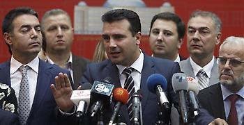 Εγγυήσεις για μακεδονική ταυτότητα ζητούν από Ζάεφ οι 8 της αντιπολίτευσης