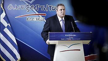 Kαμμένος: Όταν έρθει η Συμφωνία των Πρεσπών, θα αποχωρήσουμε