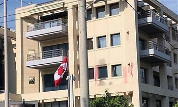 Κλειστή τη Δευτέρα η πρεσβεία του Καναδά μετά την επίθεση του Ρουβίκωνα