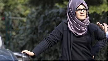 Η μνηστή του Κασόγκι υπό 24ωρη αστυνομική φρούρηση στην Τουρκία