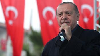 Ερντογάν: Nα εφαρμόσουμε το ιδεώδες της μεγάλης Τουρκίας!