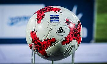 LIVE: Ατρόμητος-Αστέρας Τρίπολης 0-0