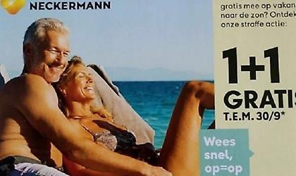 Διαφήμιση στην Ολλανδία: Όλοι νομίζουν πως βλέπουν κάτι πρόστυχο