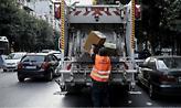 Θεσσαλονίκη: Αυτοκίνητο παρέσυρε υπάλληλο του Δήμου εν ώρα εργασίας
