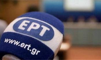 Απεργιακές κινητοποιήσεις στην ΕΡΤ: Ζητά προσλήψεις και ΣΣΕ η ΠΟΣΠΕΡΤ