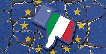 Γερμανικός Τύπος: Ιταλικός εκβιασμός και γερμανική εμμονή