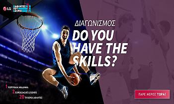 «LG Αθλητές του Αύριο»: Μεγάλος διαγωνισμός 20 υποτροφιών μπάσκετ στο Eurohoops Dome!
