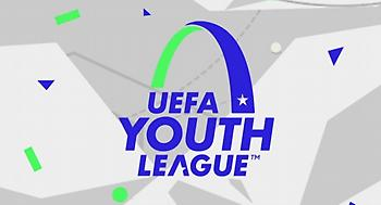 Live Streaming: ΑΕΚ-Μπάγερν (Youth League)