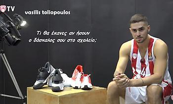Απάντησε σε… καυτά ερωτήματα ο Τολιόπουλος (video)
