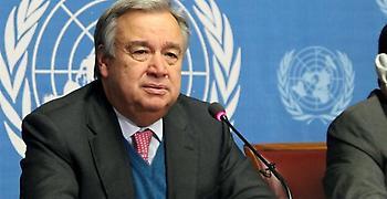 Γκουτέρες για ημέρα ΟΗΕ: Παρά τα εμπόδια, δεν τα παρατάμε ποτέ