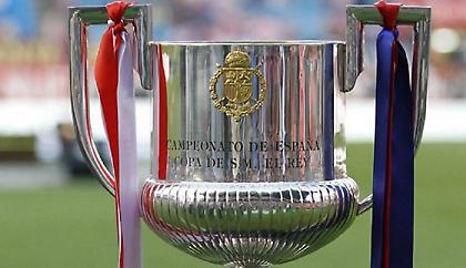 Φουλ Κύπελλο στην Ισπανία