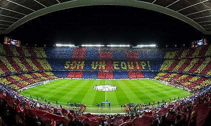 Το «φρούριο» της Καταλονίας