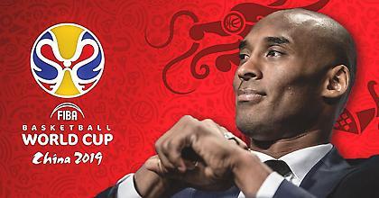 Πρεσβευτής του Παγκοσμίου Κυπέλλου μπάσκετ της Κίνας ο Κόμπι (video)
