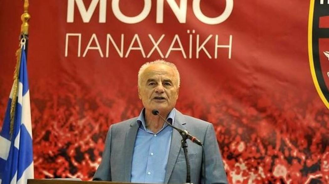 Παραίτηση με αιχμές από τον πρόεδρο της Παναχαϊκής