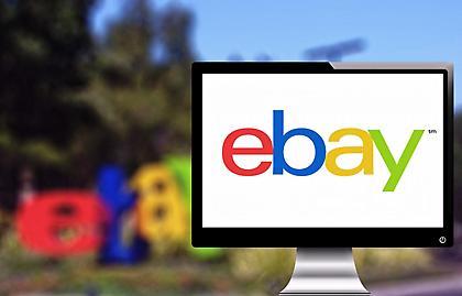 eBay αγορές: Ένα αντικείμενο κάθε 15 λεπτά αγοράζουν οι Έλληνες
