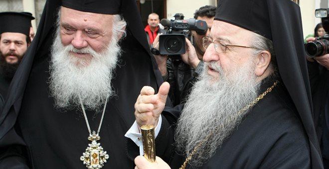 Άνθιμος σε Ιερώνυμο: Εκτέθηκε στη συναλλαγή με Τσίπρα. 16 Νοεμβρίου Ιεραρχία