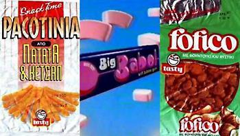 Τεστ μνήμης: Πόσα απ' τα 40 παγωτά και snacks των 90's που δεν υπάρχουν πια θυμάσαι;