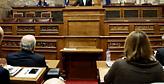 Αφορά και τους βουλευτές η τροπολογία για τα αναδρομικά - Τι δηλώνει η ΝΔ