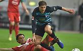 Χάνει όλο τον πρώτο γύρο της Bundesliga ο Σταρκ!