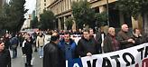Σε 24ωρη απεργία προχωρά σήμερα η ΑΔΕΔΥ - Οι πορείες και οι συγκεντρώσεις διαμαρτυρίας