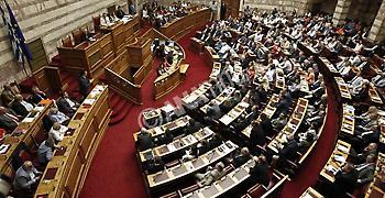 Βουλή: Επίσημη πρώτη για την Αναθεώρηση του Συντάγματος