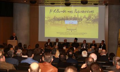 Μέρα-σταθμός για ΑΕΚ: Παρουσιάζεται η επιτροπή του Μουσείου Προσφυγικού Ελληνισμού (live streaming)