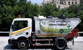 Κατάργηση κάδων στην Αθήνα: Μάζεμα σκουπιδιών με «ραντεβού» – Σε ποια σημεία