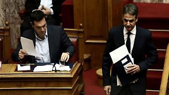 Διαξιφισμοί Τσίπρα - Μητσοτάκη στη Βουλή για την συνταγματική αναθεώρηση