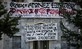 Αναρχικοί επιχείρησαν να καταλάβουν το κτήριο Αβέρωφ στο Πολυτεχνείο