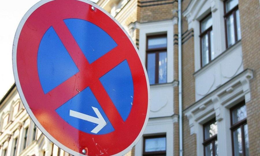 Ο έξυπνος τρόπος οδηγού για να αποφύγει την ποινή για παράνομο παρκάρισμα