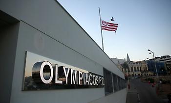 Για πανηγυρική δικαίωση κάνουν λόγο στον Ολυμπιακό