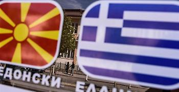 ΥΠΕΞ: «Μόνο σε εννέα εμπορικά σήματα θα γίνει διευθέτηση με τα Σκόπια»