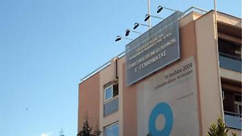 Νοσοκομείο «Γ. Γεννηματάς»: Νοσηλευτές καταγγέλλουν τον διοικητή για αναίτια καρατόμηση διευθύντριας