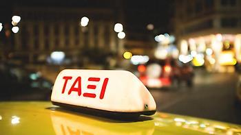 Ψέκασαν τον καφέ ταξιτζή με το «ναρκωτικό του βιασμού» κι εκείνος κατέληξε στο Ιπποκράτειο