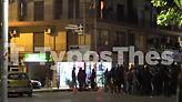 Αντεξουσιαστές κατέβασαν την ελληνική σημαία - Πορεία κατά του Thessaloniki Summit
