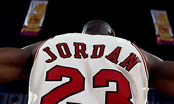 Ρετρό: Ο Μάικλ Τζόρνταν «μαγεύει» το μακρινό 1986 σε προπονητικό κέντρο (video)