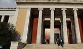 Πώς θα λειτουργήσουν το Σάββατο τα μουσεία γύρω από το Πολυτεχνείο