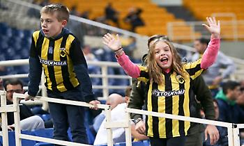 Family Day από την ΑΕΚ για το ματς με τον Ήφαιστο Λήμνου