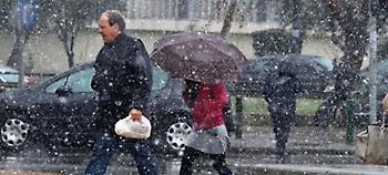 Στους 14 βαθμούς η θερμοκρασία σήμερα -Χιόνια και βροχές