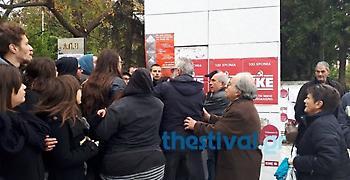 Θεσσαλονίκη: Μικροένταση έξω από την Πολυτεχνική Σχολή του ΑΠΘ