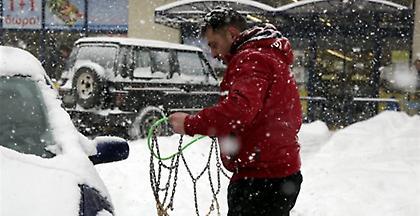 Πού χρειάζονται αντιολισθητικές αλυσίδες σε Δυτική Μακεδονία και Ημαθία
