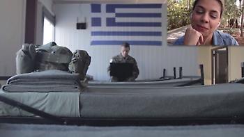 Το πρωτότυπο βίντεο του ΓΕΣ: «Μωρό μου έχουμε και ίντερνετ εδώ»