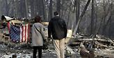 Καλιφόρνια: Μεγαλώνει η λίστα των θυμάτων- 76 οι νεκροί,1.276 οι αγνοούμενοι