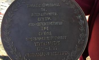 Οι Πρίγκιπες του δρόμου - Βόλτα στους δρόμους του Θησείου που «χτυπά» η καρδιά του Έλληνα συλλέκτη