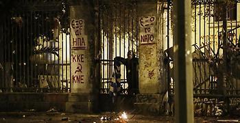 Ποιοι είναι οι 19 συλληφθέντες για τα επεισόδια στο Πολυτεχνείο