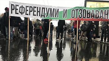 Χιλιάδες Βούλγαροι βγήκαν στους δρόμους ενάντια στην αύξηση των καυσίμων